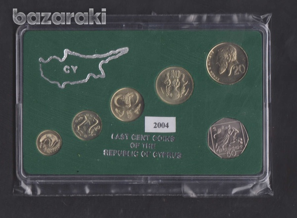 Cyprus 2004 coins set uncirculated