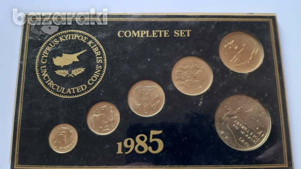 Cyprus 1985 uncirculated coin set with the 50 cents year of the forest-1