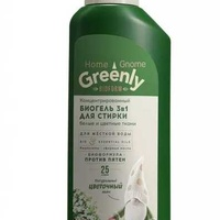 Home gnome greenly 3-in-1 concentrated laundry biogel, floral mix