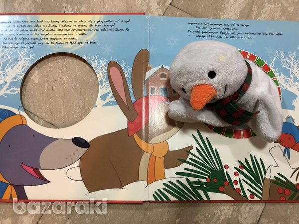 Merry christmas book with snowman-2