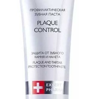 Faberlic. expert pharma plaque and tartar protection toothpaste