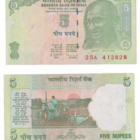 India banknote for collectors