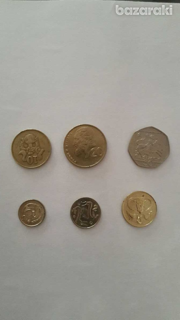 Cyprus old coins set-1