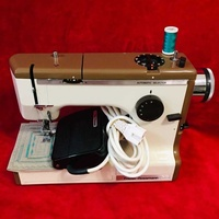 Ραπτομηχανή frister and rossmann sewing machine