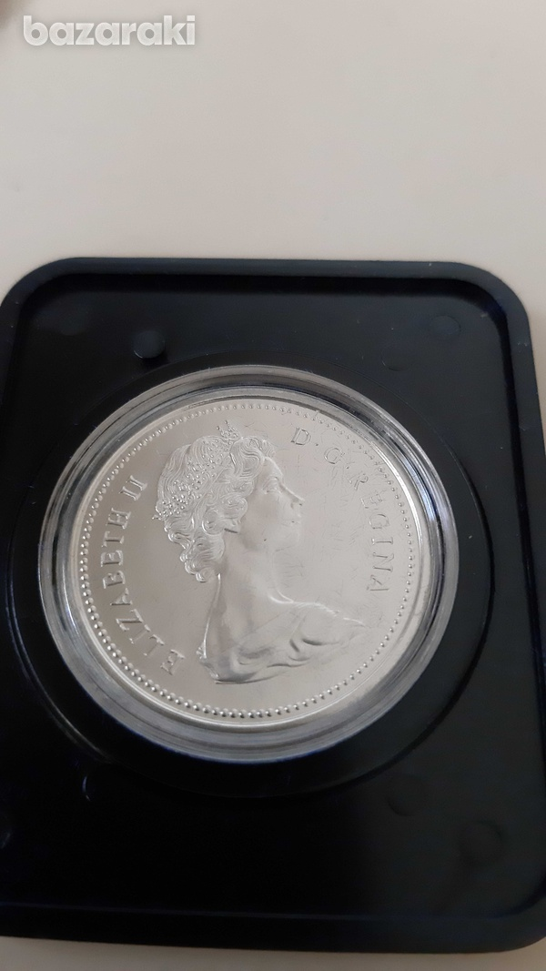 Canada 1975 dollar in case - look at the pictures-4