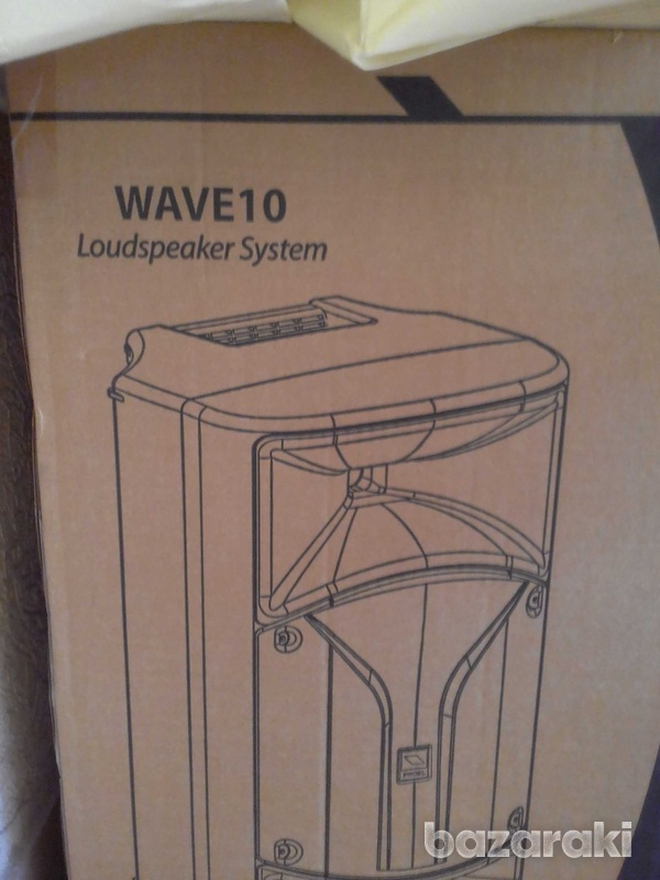 Loudspeaker new with stand-1