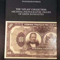 The atlas cllection-archival photographic proofs of greek banknotes