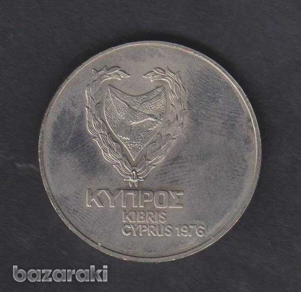 Cyprus 1976 refugees nickel commemorative coin-2