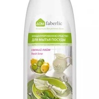 Faberlic. concentrated dishwashing liquid with sage extract