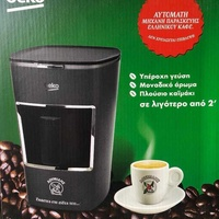 Beko coffee maker grey bkk-2300grey