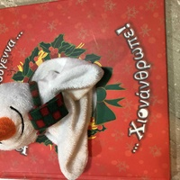 Merry christmas book with snowman
