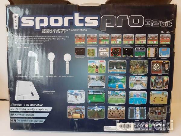 I sport pro video game console with 116 games preinstalled-2