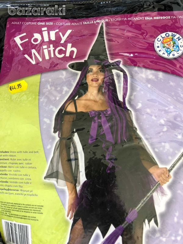 Fairy witch quality costume-2