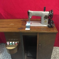 Ραπτομηχανή singer sewing machine sews leather
