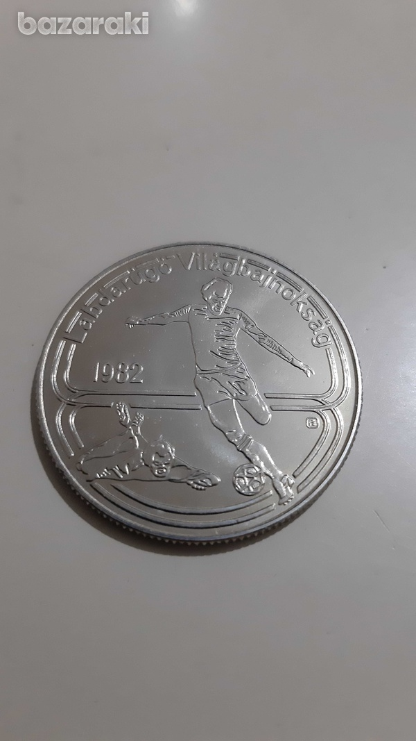 Hungary football 100 forint coin in case - look at the pictures-3